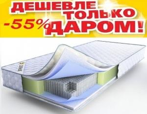 Постельное белье космос купить в москве
