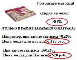 https://matrasdamask.ru/namatrasniki/gigienicheskij-namatrasnik/namatrasnik-sintepon-150g-kvm/